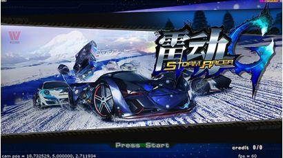 Storm Racer Motion DLX - Press Start