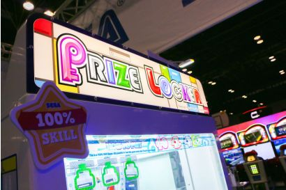 Prize Locker - Closeup of the header
