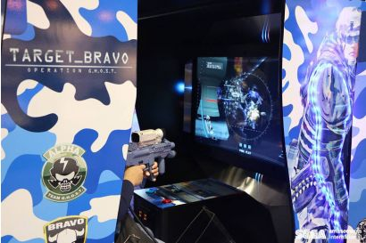Target Bravo: Operation Ghost DLX - An onlooker's view of the screen