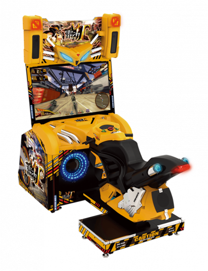 Storm Rider - Single Cabinet